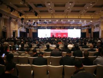 陈全训会长出席2017年中国国际铅锌周开幕式