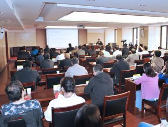 协会组织学习《中华人民共和国宪法》