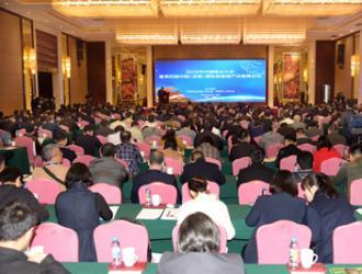 陈全训会长出席2019年中国锂业大会暨第四届中国(宜春)锂电新能源产业高峰论坛