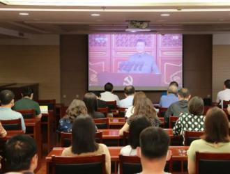 铸就百年辉煌 书写千秋伟业 有色协会组织收听收看庆祝中国共产党成立100周年大会实况
